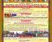 வவுனியா பூந்தோட்டம் அருள்மிகு ஸ்ரீ லக்ஷ்மி சமேத நரசிங்கர் ஆலய வருடார்ந்த பொங்கல் விழா..!