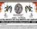வவுனியா கோவில்குளம்  அருள்மிகு ஸ்ரீ அகிலாண்டேஸ்வரி மகோற்சவம்-2017 நாளை ஆரம்பம்!